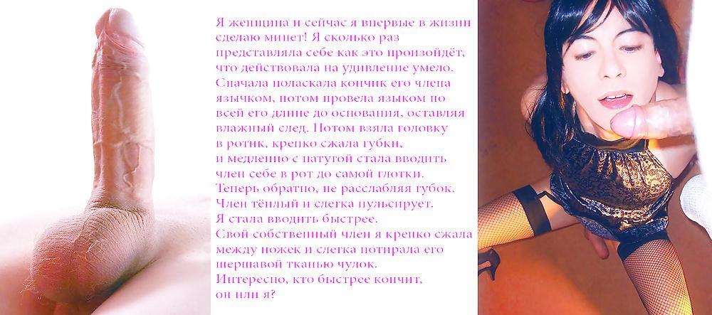 Люблю Сосать Член Порно Гипноз На Русском
