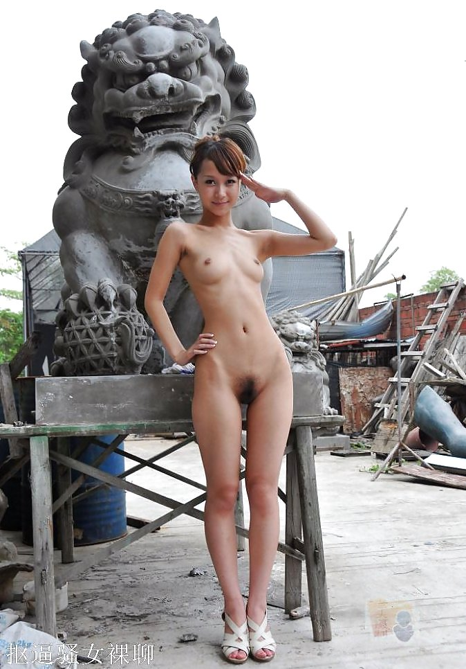 Opinion Chinese girls naked legs are