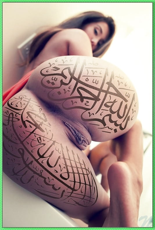 Arabic tattoos for porn girls — pic 9