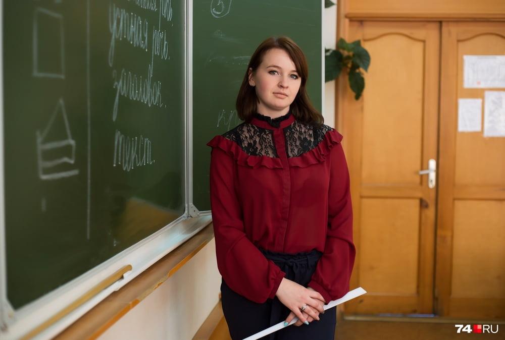 Sex xxx school teacher-4076