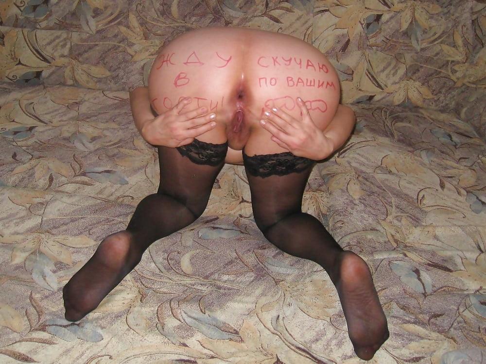 Russian Prostitute Migulko Olga Amateur Xhams Ruleporn 1