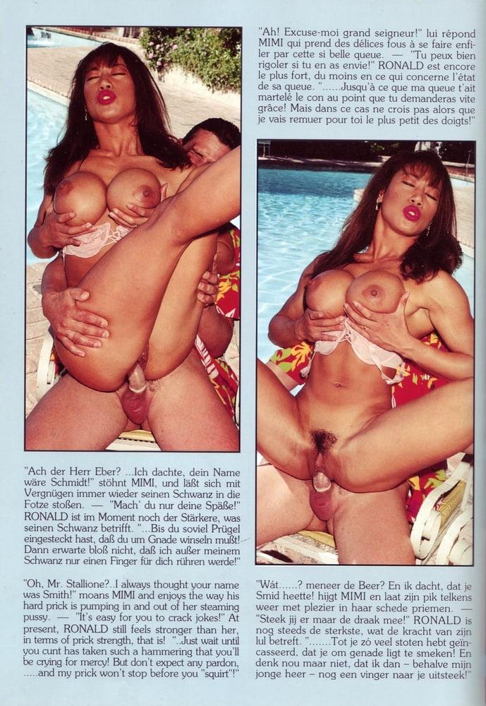 Hot women 1990 - 18 Pics