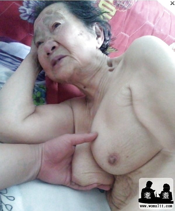 Old man chinese porn