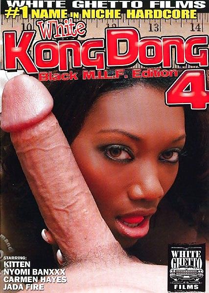 Ebony tits white dick-2564