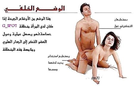 Sex Positions Arabic 14 Pics Xhamster
