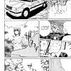 Bara Seiyoukan chapter 13 out of 16